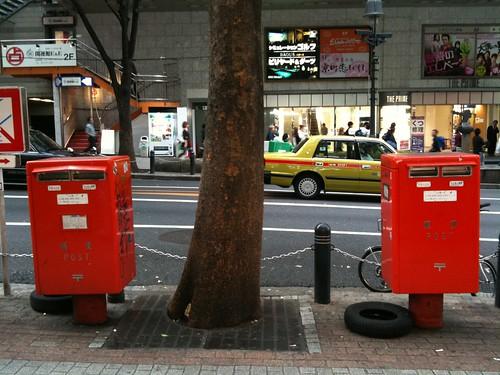 渋谷ダブルポスト