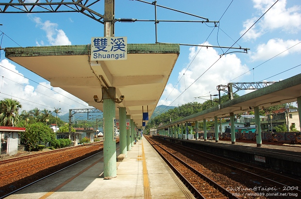 雙溪火車站04.jpg