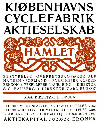 Hamlet Bicycle Factory