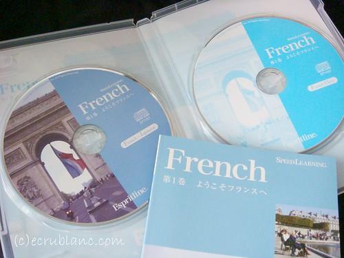 スピードラーニング フランス語教材 DSC08430