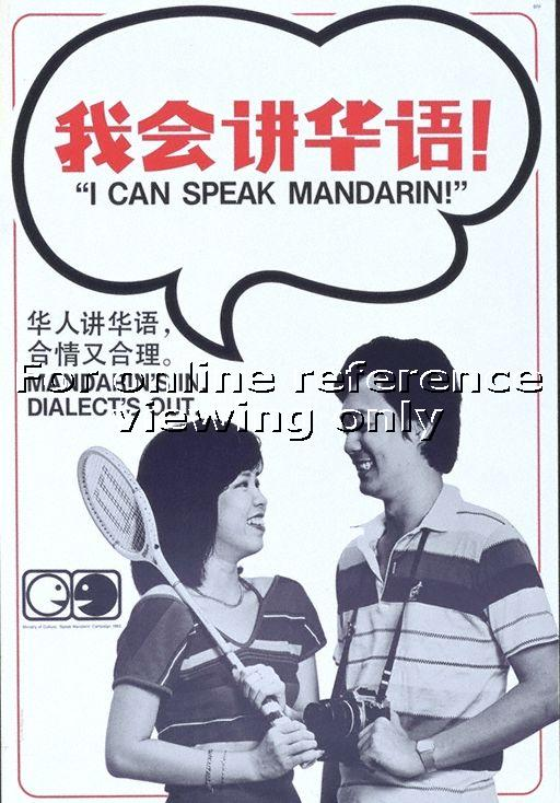 Speak Mandarin 3