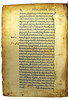 Printer's waste in Datus, Augustinus: Elegantiolae