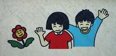 Tokyo 1713 (tokyoform) Tags: park city urban signs anime cute sign japan kids 350d japanese tokyo asia manga tquio   japo japon tokio japn    japonya  nhtbn jongkind         chrisjongkind  tokyoform