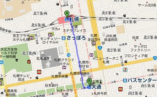 Googleマップが徒歩ルート対応