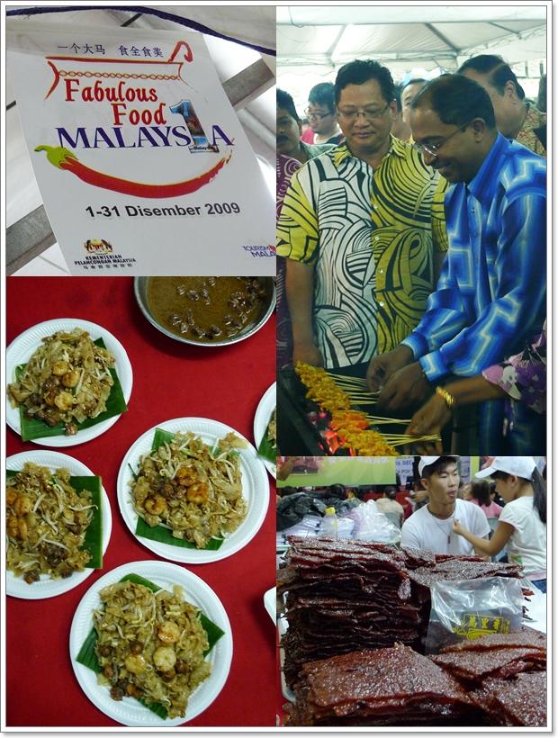 Fabulous Food 1Malaysia Dr Zambry