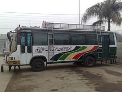 Traditional Pakistani Bus (Yasir Imran Mirza) Tags: pakistan bus photography transport vehicle local punjab mandi gujrat dinga kharian transportbus pakistaniculture lalamusa zameendara traditionaldecoratedbus pakistanivehicles pakistanidecorationvehicle