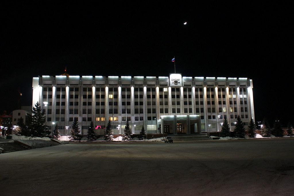 Molodogvardeyskaya