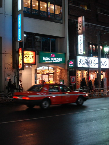 2010-02-16 東京之旅第二天 073