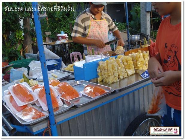 ทริปเที่ยวไทย April 2009 ที่มุกดาหาร
