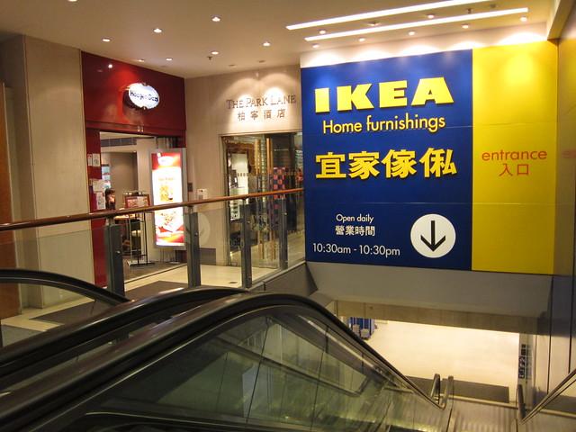 Ikea at Causeway Bay