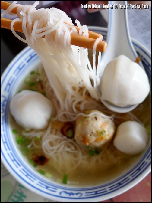Foochow Fishball Meesua