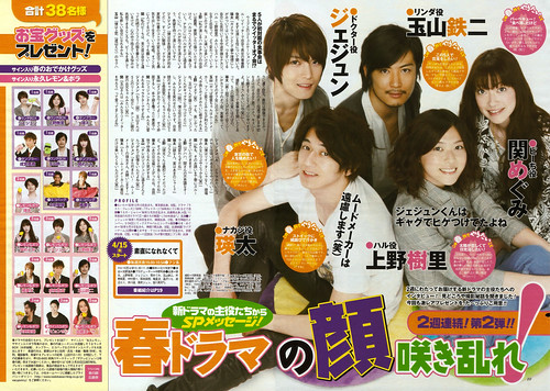 Weekly The Television-2010-no13.p.10-11