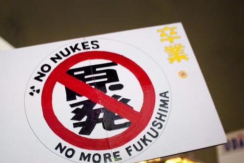 6.11 NO NUKES Shinjuku Tokyo 12