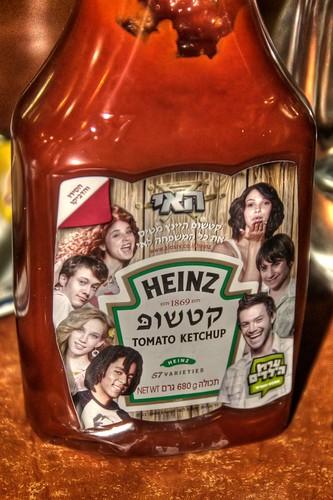 Israeli Ketchup: Tomatoey