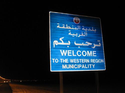 Al Gharbia