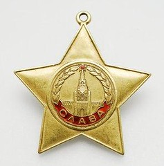 Russian Order of Glory Medal