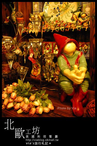 嘉義美食餐廳-北歐工坊荷蘭娃娃主題餐廳15