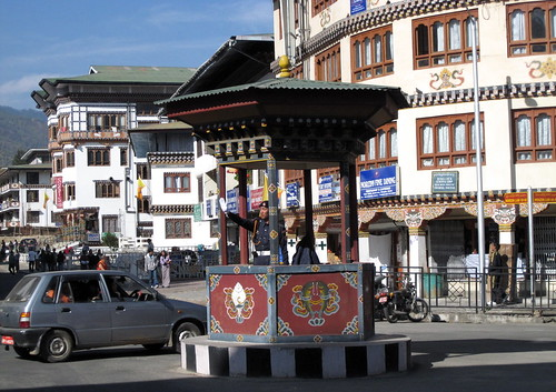 the busiest intersection in Bhutan