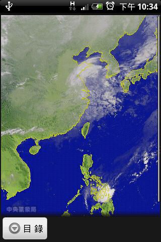 台灣天氣圖