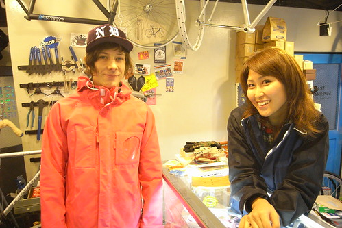 Rene and Sayaka