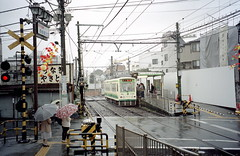 2004-10-03 Rainy Day (beranekp) Tags: rain japan tokyo day trolley tram rainy tramway strassenbahn tramvaj alina top20travelpix