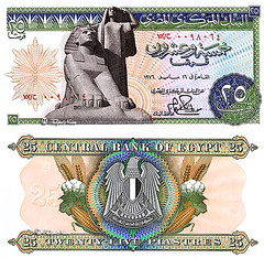 25 Piasters - Date Of Issue; May 16, 1976 (Tulipe Noire) Tags: africa egypt middleeast cairo 25 egyptian quarter 1970s currency 1976 banknote piasters