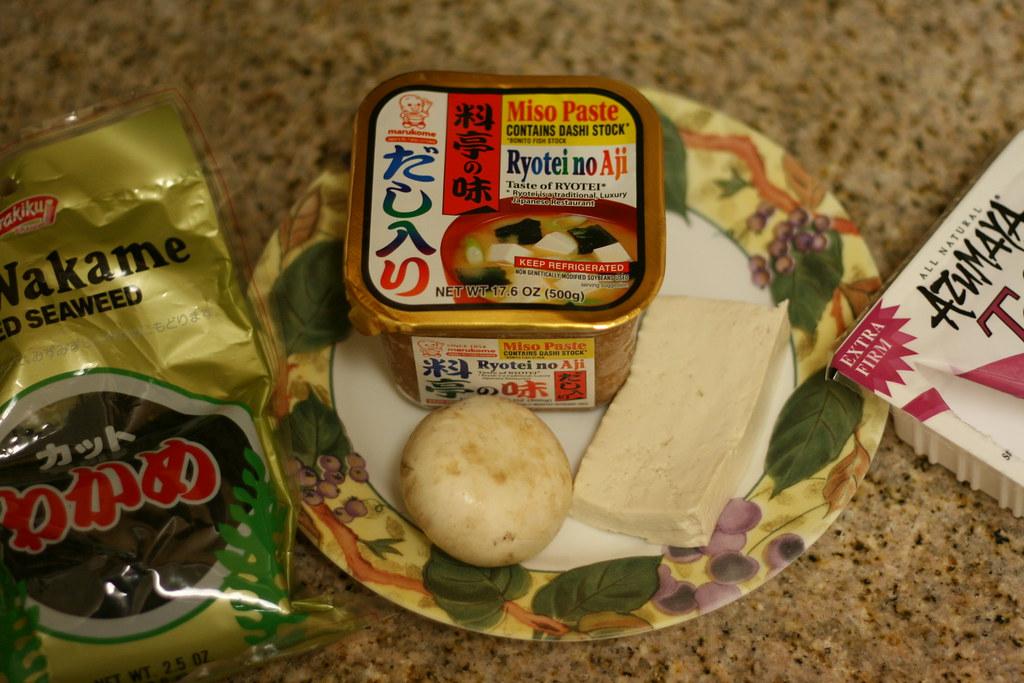 Miso: Quick breakfast