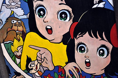 Mandarake, the shrine of manga (colodio) Tags: girls man anime japan shop comics painting japanese monkey tokyo big eyes mural shrine drawing shibuya wide manga horror characters otaku staring japon tezuka starring japonais frightened osamu kazuo mandarake heroines umezu colodio dsc2077mandarakev8
