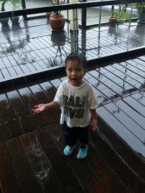 Julian in the rain