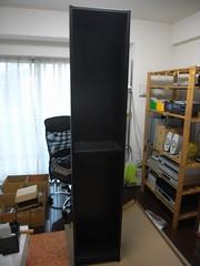 BILLY 40cm