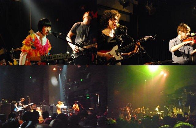 Band Weekend