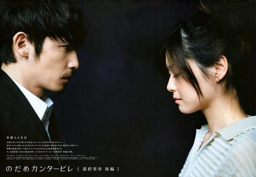 日本映画magazine vol13-p02-03
