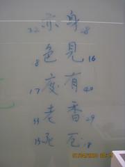 100401 () @ 0001 (Vicky Yu) Tags: ddm