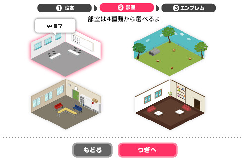 Pigg: Club room layouts