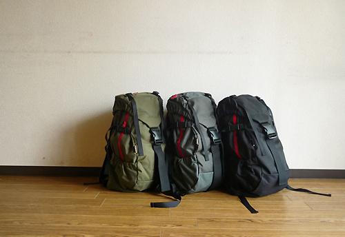 anthurium-sports-blog-bag-3