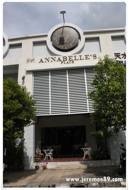Annabelle's Place @ Tanjung Bungah - Entrance 3
