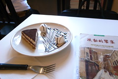 Hemingway and Tiramisu ( Paris Amour) Tags: coffee cake cafe taiwan tiramisu taipei hemingway teatime ppaper ppapercafe