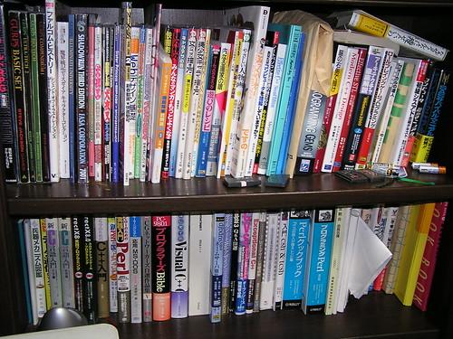本棚2003