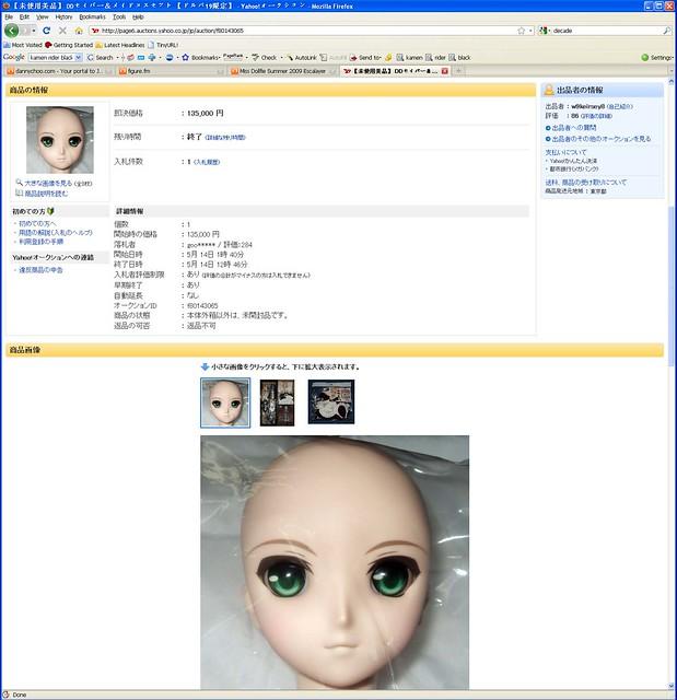 Dollfie Dream Saber Auction