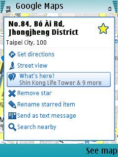 Google Map 3.31 LBS step 8
