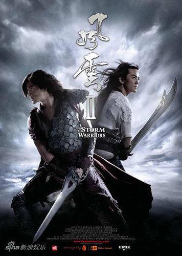 The-Storm-Warrior-to-Hit-Cinemas-in-December