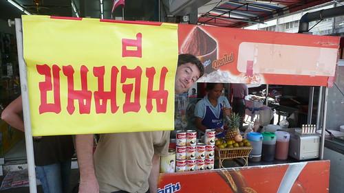 Phi Phi, Krabi 099