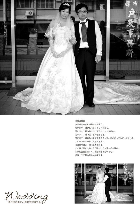 婚禮記錄_14