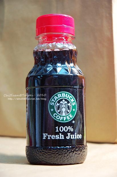 2010121星巴克野莓汁.jpg