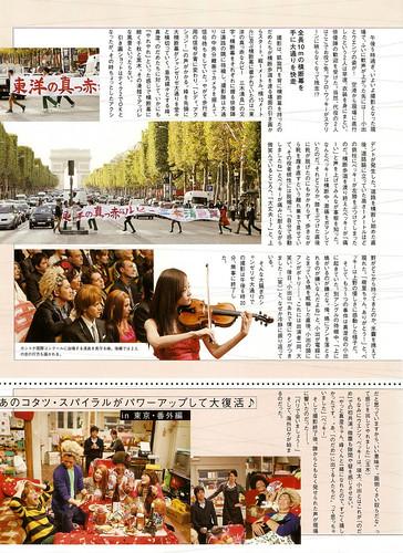 日本映画navi vol.20 p.19