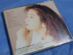 """Márcia """"koibitotachi no lullaby"""" (CD verso)"""