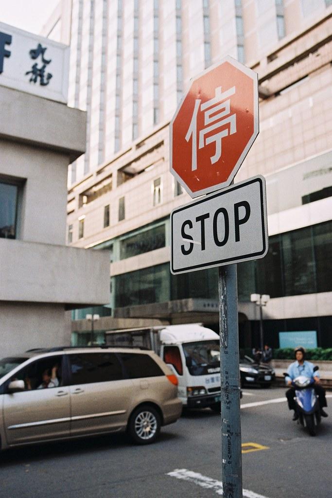 台北街頭2