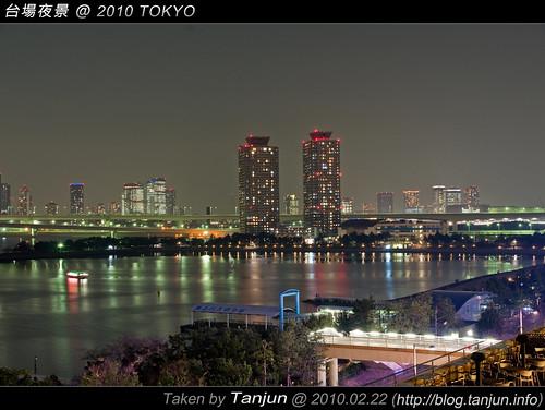 台場夜景 @ 2010 TOKYO