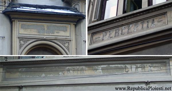 Fostele inscriptii de pe Palatul Administratiei Financiare