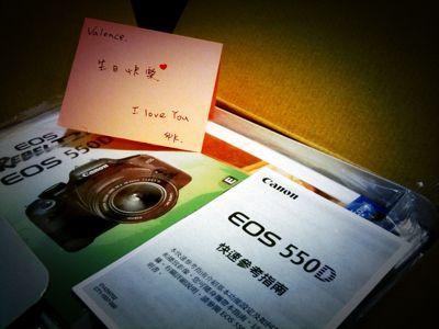 20100329_gift
